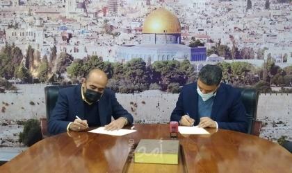 بلدية المغازي توقع مذكرة تعاون مع الهيئة الفلسطينية للتنمية