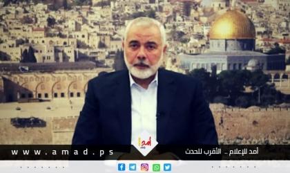 هنية: شعبنا في القدس يدافع عن الأقصى ويقف نيابة عن الأمة ليتنصر مرة تلو المرة