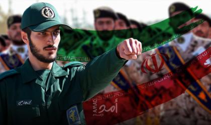 صحيفة: واشنطن تحقق في تمويل قطر لتنظيمات إرهابية بينها الحرس الثوري الإيراني