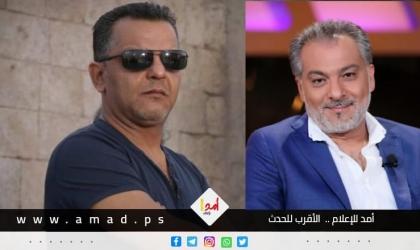 """""""أمد"""" في حوار خاص مع شقيق المخرج الراحل """"حاتم علي"""""""