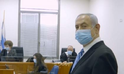 في جلسة غريبة..تأجيل جلسات الاستماع في محاكمة نتنياهو لمدة 3 أسابيع