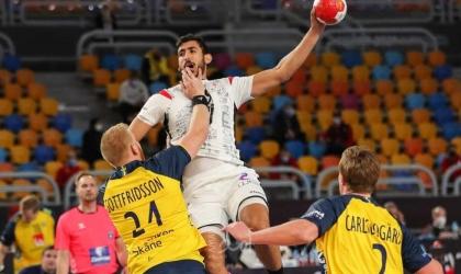 كأس العالم لكرة اليد .. خسارتان لمصر والجزائر من السويد والبرتغال