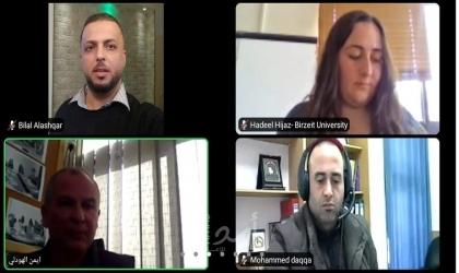 رام الله: التعليم تبحث تطوير وحدات الخريجين في الجامعات الفلسطينية