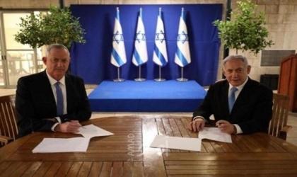 صحيفة عبرية تكشف سبب مغادرة نتنياهو وغانتس اجتماع الحكومة بشكل مفاجئ