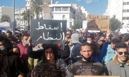 تونس: وقفة احتجاجية للمطالبة بإطلاق سراح الموقوفين وإسقاط النظام