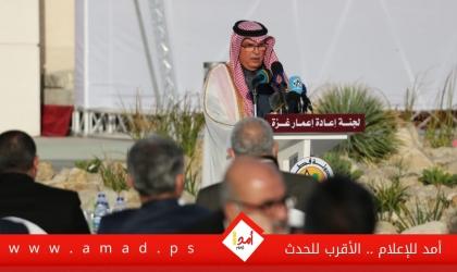 اللجنة القطرية تبدأ بتوزيع مساعدات عاجلة لأسر الش-هداء والمهدمة منازلهم بغزة