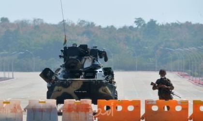 بريطانيا تطلب إجراء مشاورات في مجلس الأمن بشأن ميانمار