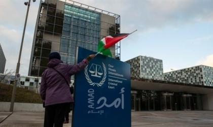 إسرائيل لسنّ قانون يحظر التعاون مع المحكمة الجنائية الدولية