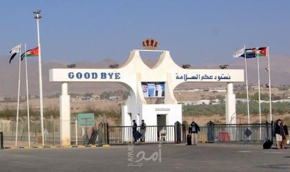 """الخارجية الفلسطينية: الحصول على اللقاح لا يلغي فحص """"كورونا"""" للمسافرين"""