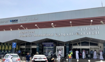 السعودية تعلن عن حريق اندلع في طائرة مدنية في مطار أبها جراء هجوم شنه الحوثيون