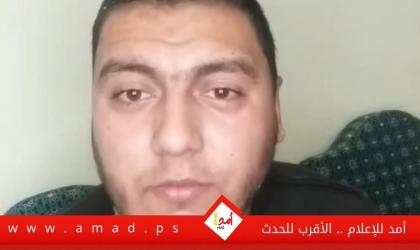 """قيادي حمساوي يعتذر عن """"فيديو"""" نشر لابن شقيقه يهاجم فيه حكومة غزة"""