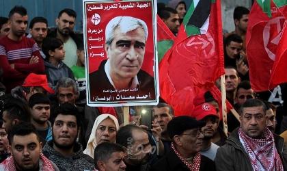 الشعبية تنعي كوكبة من رفاقها استشهدوا خلال المواجهات مع قوات الاحتلال في الضفة