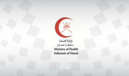"""الصحة العُمانية تدعو المواطنين والمقيمين إلى عدم السفر """"إلا للضرورة القصوى"""""""