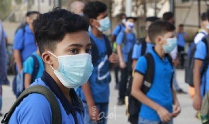 """""""الأونروا"""" تعلن استمرار التعليم عن بُعد في مدارس قطاع غزة"""