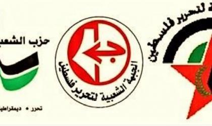 بيت لحم: قيادات من الشعبية والشعب يطالبون بتجاوز الخلافات وتشكيل قائمة اليسار