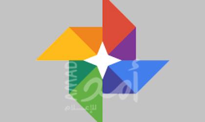 غوغل تطور أسلوبًا جديدًا للتتبع في متصفح كروم