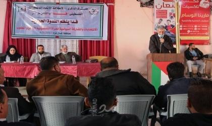 فدا يطالب بإقرار قانون حماية الأسرة والمرأة الفلسطينية