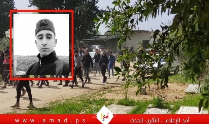 غزة: عائلة العرعير تعتصم للمطالبة بالقصاص لمقتل اثنين من أبنائها