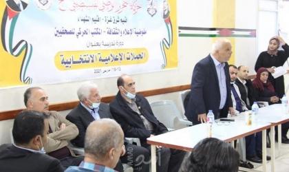 """""""مكتب صحفيين فتح م7"""" يختتم دورة الحملات الإعلامية الانتخابية"""