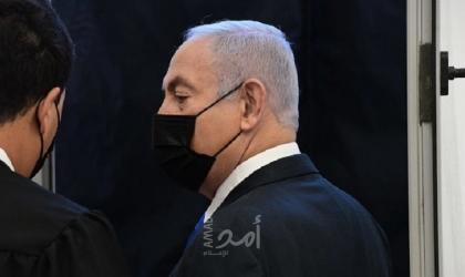 """نتنياهو يعقد """"جلسة خاصة"""" بشأن الجنائية الدولية الثلاثاء"""