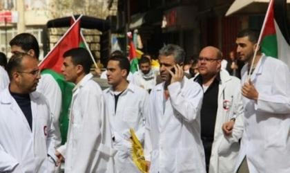 محكمة العدل العليا تقضي بوقف اضراب الأطباء في الضفة