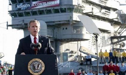 ليس ترامب..بوش يكشف لمن صوت في انتخابات 2020