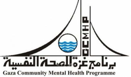 """مدير عام برنامج غزة للصحة النفسية يحصل على جائزة دولية من منظمة """"ريبلدينغ ايلاينس"""" الأمريكية"""