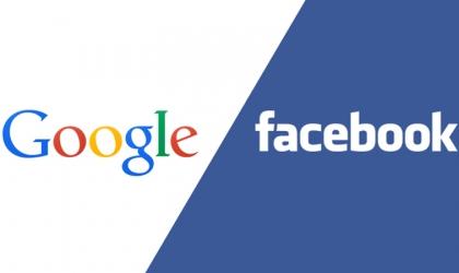 """موقع: فيسبوك يلتقي مسؤولين إسرائيليين وفلسطينيين """"للحد من خطاب الكراهية"""""""