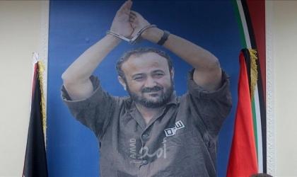 زوجة  القائد مروان البرغوثي تنفي نشر أي رسالة منه حول مقتل نزار بنات