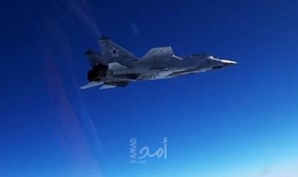 """""""ميغ-31"""" روسية تعترض طائرة تجسس أمريكية فوق المحيط الهادئ"""