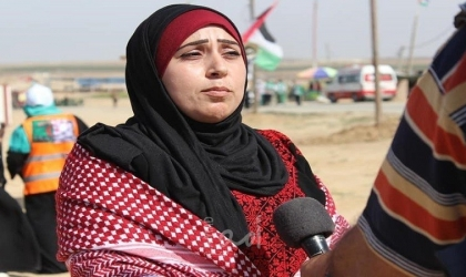 الأشقر تهنئ الشعب الفلسطيني والشعوب العربية بحلول شهر رمضان