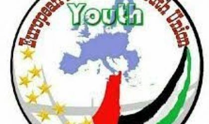 """تفاصيل اجتماع اتحاد الشباب الأوروبي الفلسطيني """"شباب"""" عبر تطبيق """"زووم"""""""