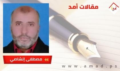 الجامعة الإسلامية في فكر السلطان عبد الحميد