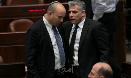 قناة عبرية: حكومة برئاسة لابيد وبينيت أو الذهاب لانتخابات خامسة