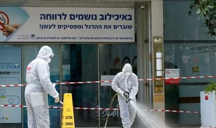 """الصحة الإسرائيلية: تسجيل 8 وفيات و7071 إصابة جديدة بـ""""كورونا"""""""