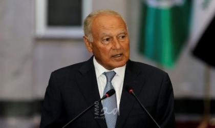 أبو الغيط: العدوان الاسرائيلي على غزة والقدس عرّى إسرائيل عالمياً ويتعين أن يضطلع مجلس الأمن بمسئولياته