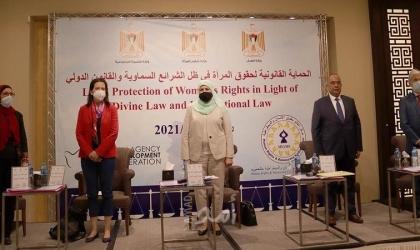 وزارتا العدل وشؤون المرأة ومركز شمس ينظمان مؤتمراً حول الحماية القانونية للمرأة