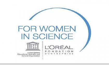 اللجنة الوطنية تدعو للترشح ببرنامج لوريال- يونسكو الدولي من أجل المرأة في العلم