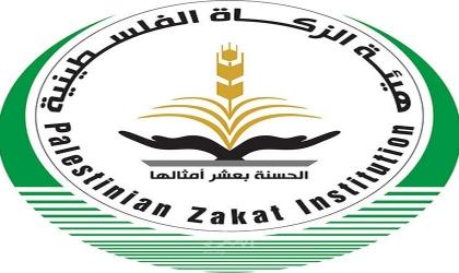 هيئة الزكاة تعلن دفع زكاة موظفين غزة عبر الخصومات من المستحقات