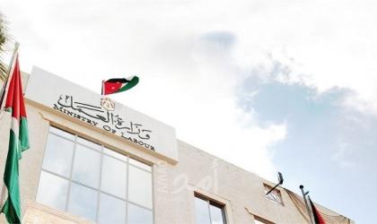 وزارة العمل: سنستمر بالدفاع عن مصالح العمال لنيل حقوقهم المشروعة