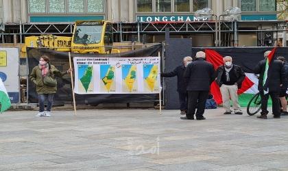 بالصور... وقفة تضامنية مع مدينة القدس المحتلة في مدينة كولون في ألمانيا