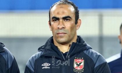 رسميًا.. الاتحاد المصري يعلن إيقاف مدير الكرة بالنادي الأهلي وإحالته للتحقيق