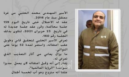 """محكمة الاحتلال تقرر عقد جلسة جديدة للأسير المهندس """"محمد الحلبي"""""""