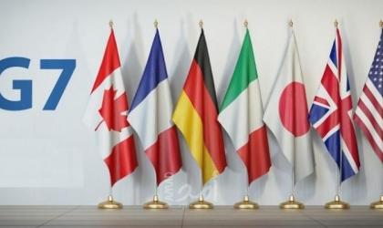 مجموعة السبع تدعو الصين للوفاء بالتزاماتها
