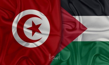 بالأسماء .. المنظمات الوطنية التونسية: ندعم صمود الشعب الفلسطيني ونستنكر الصمت العربي والدولي
