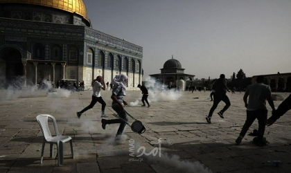 """""""الكابينت"""" الإسرائيلي يصدر عدة قرارات ويوجه برفع درجة التأهب القصوى"""