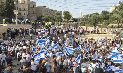 القدس: مسيرة استفزازية للمستوطنين في سلوان