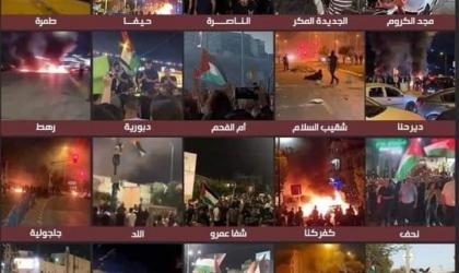 غزة تكرس معادلة قصف بقصف ومواجهات في القدس والضفة وأراضي الـ48