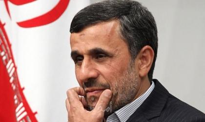 """""""أحمدي نجاد"""" يتقدم بترشحه مجدداً للانتخابات الرئاسية في إيران"""