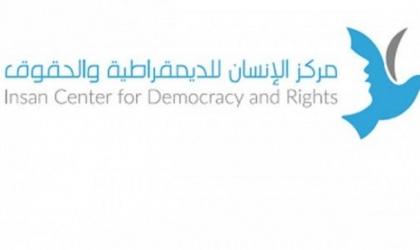 """""""مركز الانسان"""" يطالب بالتدخل الفوري لوقف المجاز والجرائم التي ترتكب بحق المدنيين والأعيان المدنية"""